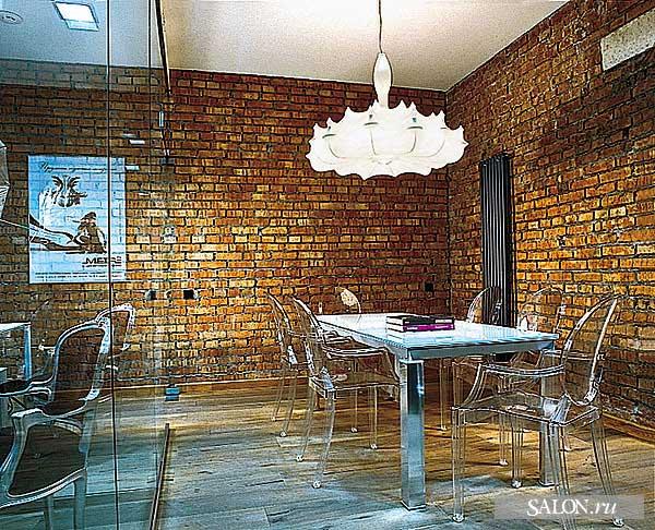 Reader request exposed brick